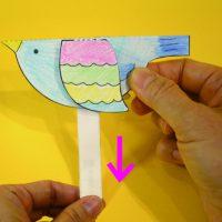 パタパタ鳥作り方2