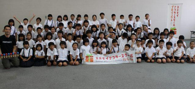 未来のプログラム「世界に広がる!けん玉」@徳島県吉野川市