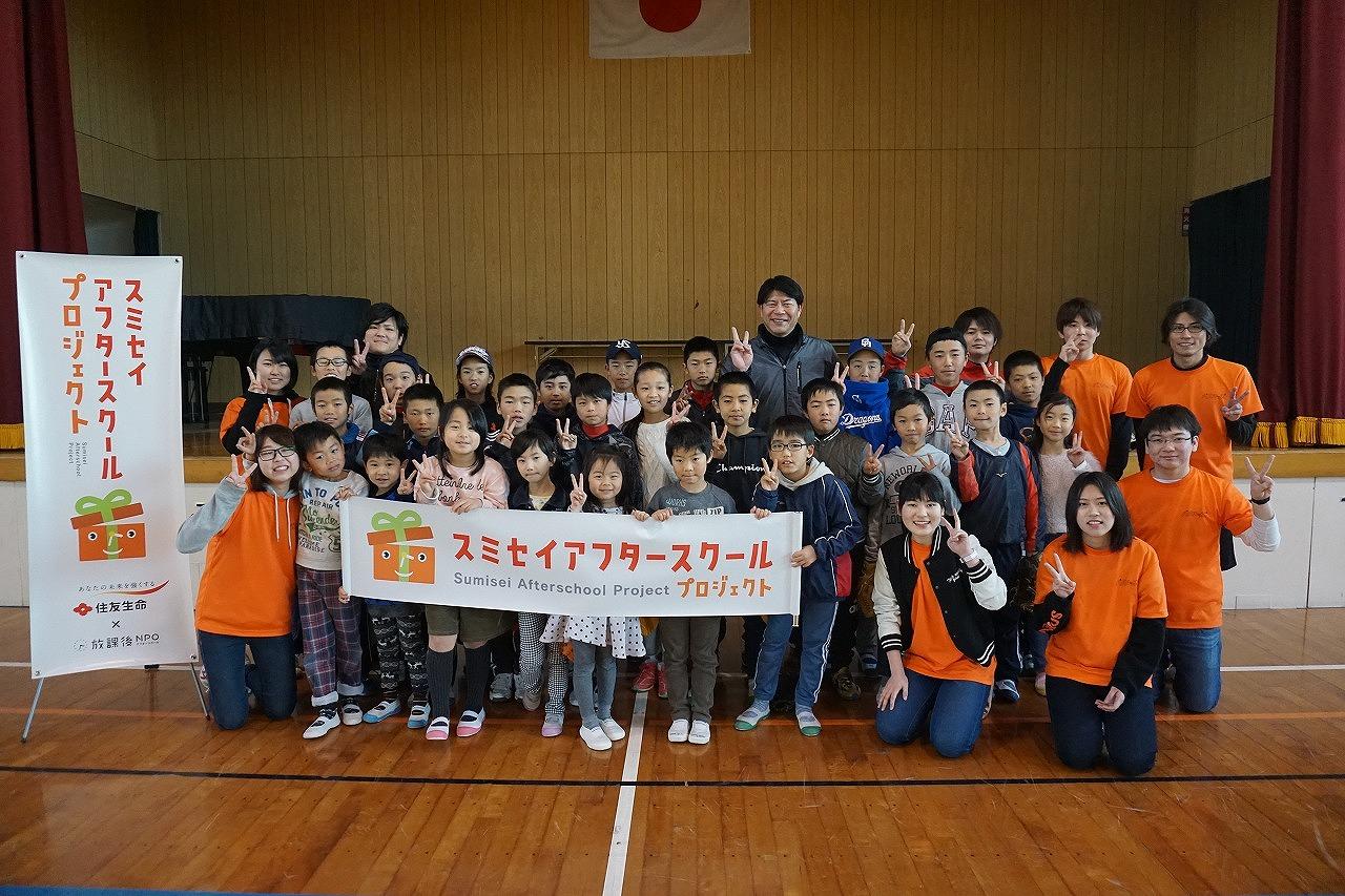 未来のプログラム「夢へのキャッチボール」@福岡県久留米市